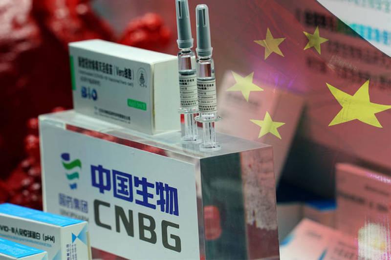 美國摩根大通集團出具疫苗報告,觀察18國分別施打歐美、中國疫苗後確診數下降情況,發現施打中國疫苗的國家,確診數「飆出圖表外」。圖為中國國藥疫苗。(本報合成)