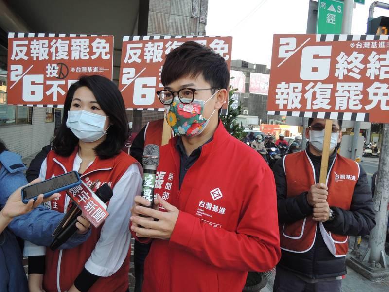 台灣基進黨新聞部主任張博洋。(資料照)
