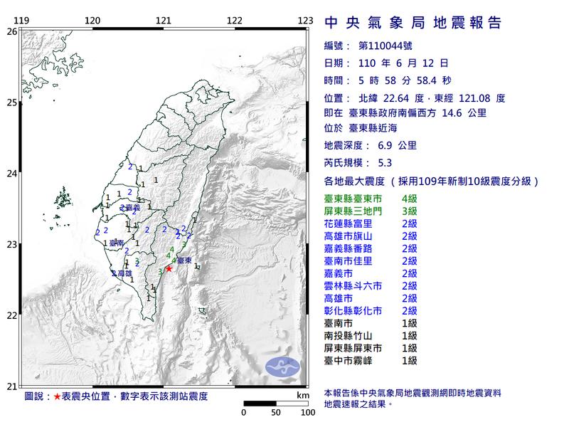 台東外海在今(12日)上午5時58分發生芮氏規模5.3、地震深度6.9公里的地震。(圖擷取自中央氣象局)