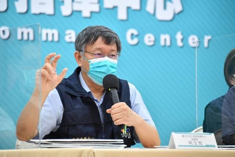 指揮中心今(12)日發配日本贈送的AZ疫苗至各縣市,高雄迅速的施打作業,讓台北市長柯文哲(見圖)反酸資訊不對稱,甚至怒嗆像股票的「內線交易」。(北市府提供)