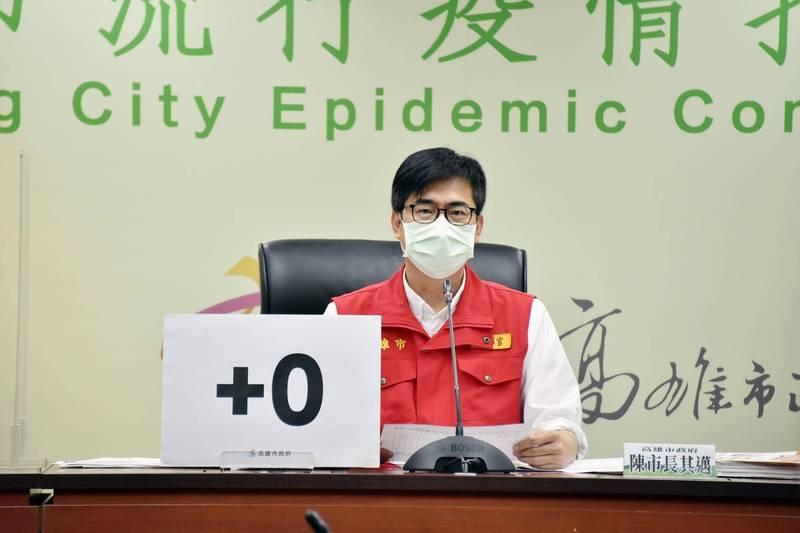疫苗施打遭柯文哲批內線交易,高雄市長陳其邁強調「沒有內線,只有基層奉獻」。(記者葛祐豪翻攝)