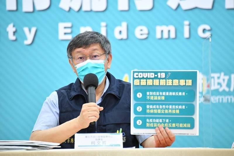 台北市長柯文哲表示,台北要作為亞洲先進城市,應當「台灣領頭羊」,鼓勵民眾多採網路預約,不僅節省人力、避免排隊等候群聚,也方便醫院規劃、提升效率避免浪費。(北市府提供)