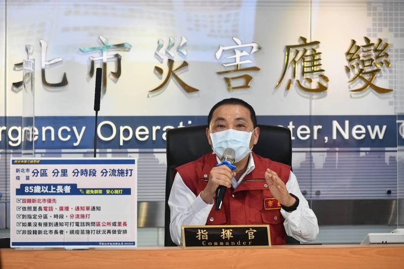 新北市長侯友宜今天召開防疫應變會議後線上記者會。(新北市政府新聞局提供)