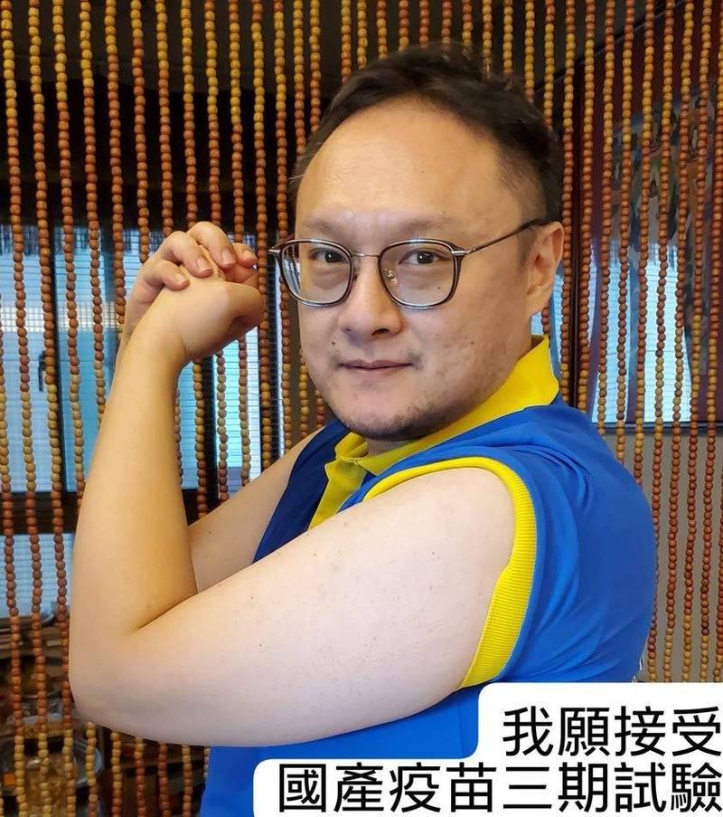 鄭照新願成為國產疫苗三期試驗者。(取自鄭照新臉書)