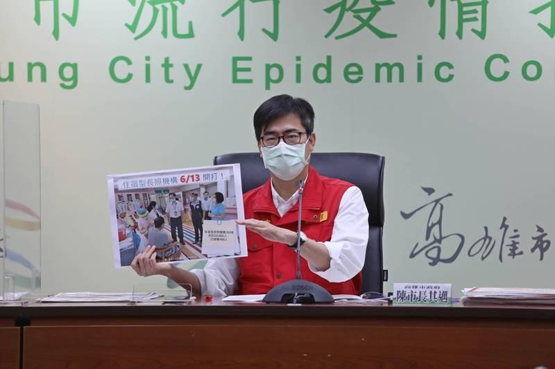 高雄市長陳其邁今下午表示,高雄市住宿型機構269家、約有1萬9000人,衛生局安排人員到機構為長輩及工作人員施打疫苗。(記者方志賢翻攝)