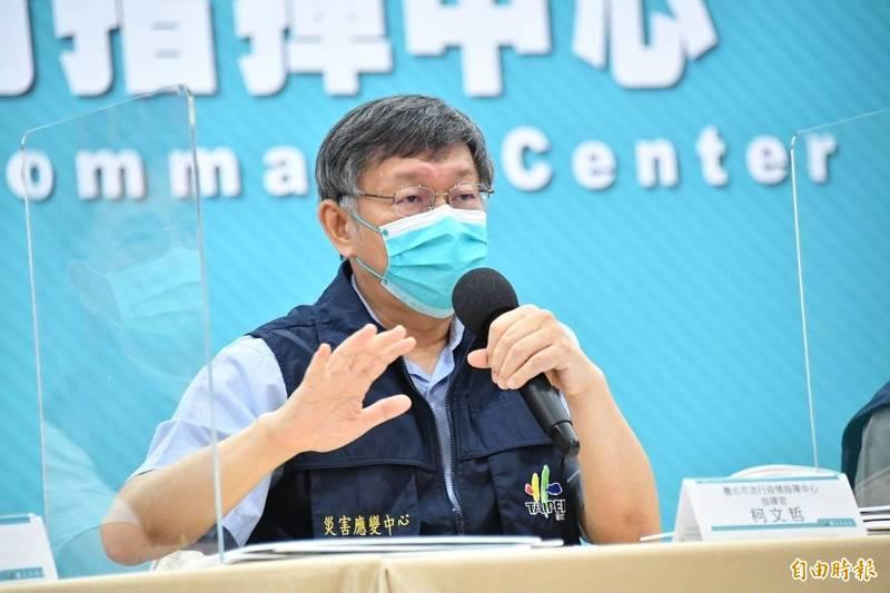 中央流行疫情指揮中心宣布,航空機組人員居家檢疫與自主健康管理期從「3+11」天改成「7+7」天;對此,台北市長柯文哲質疑「反而有問題」。(北市府提供)