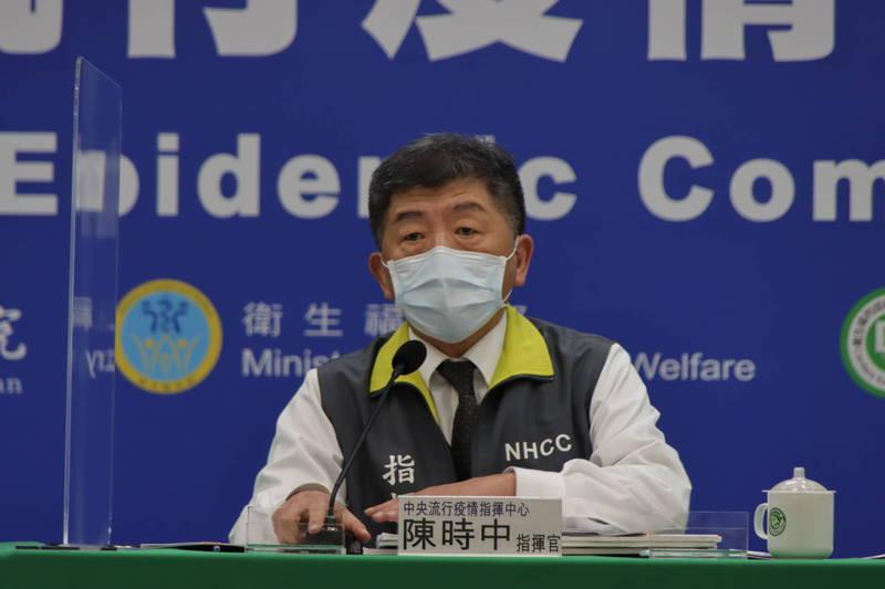 中央流行疫情指揮中心指揮官陳時中表示,預計本週二或三會再針對高風險、中高風險熱區疫苗加配,高風險的雙北再加配首批疫苗的10%。(指揮中心提供)