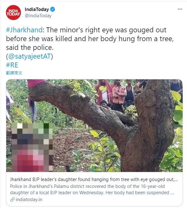 這名16歲少女右眼被挖出,屍體懸掛在森林樹上。(圖擷取自「@IndiaToday」推特)