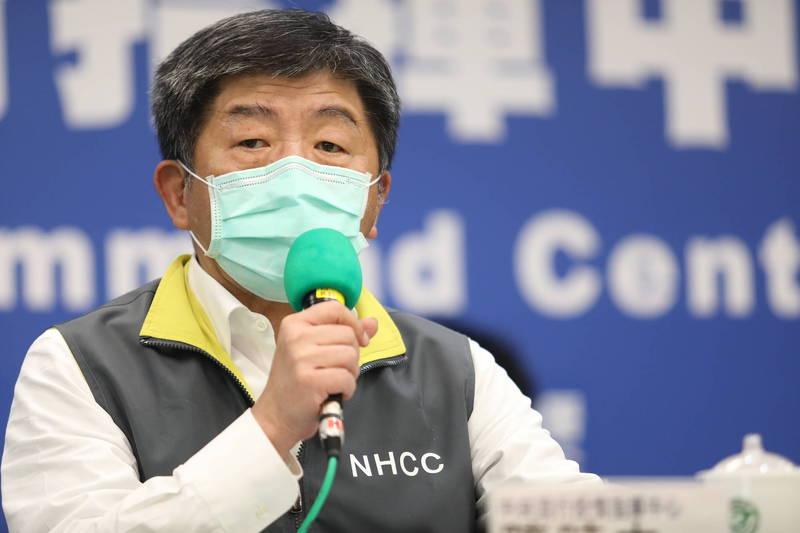 資深媒體人彭文正爆料總統蔡英文已經接種輝瑞/BNT疫苗,中央流行疫情指揮中心指揮官陳時中表示「過分了」。(指揮中心提供)
