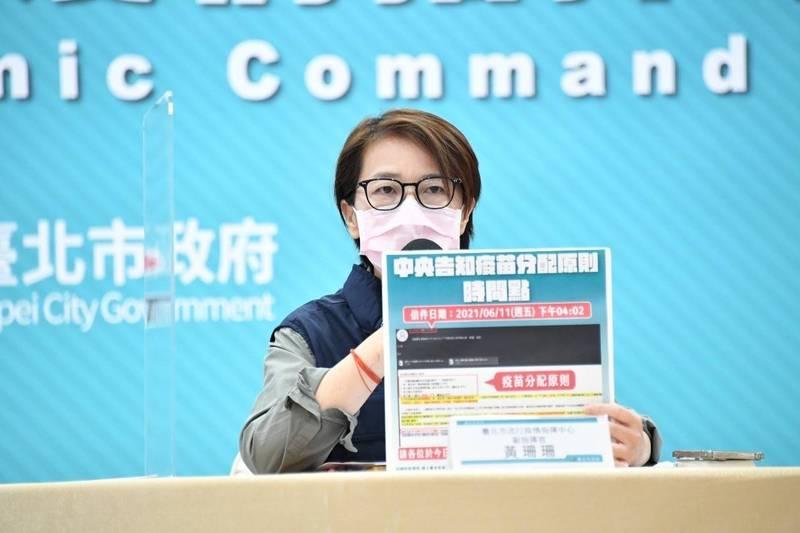 台北市副市長黃珊珊(見圖)今天說,台北市無法在一週前知道疫苗分配數量,她想,高雄是比北市早知道一些吧!(台北市政府提供)