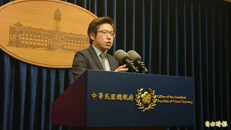 總統府發言人張惇涵表示,若還原6月11日當天的訪問,蔡總統未曾說過泰國政府阻擋疫苗出口的話。(資料照,記者李欣芳攝)