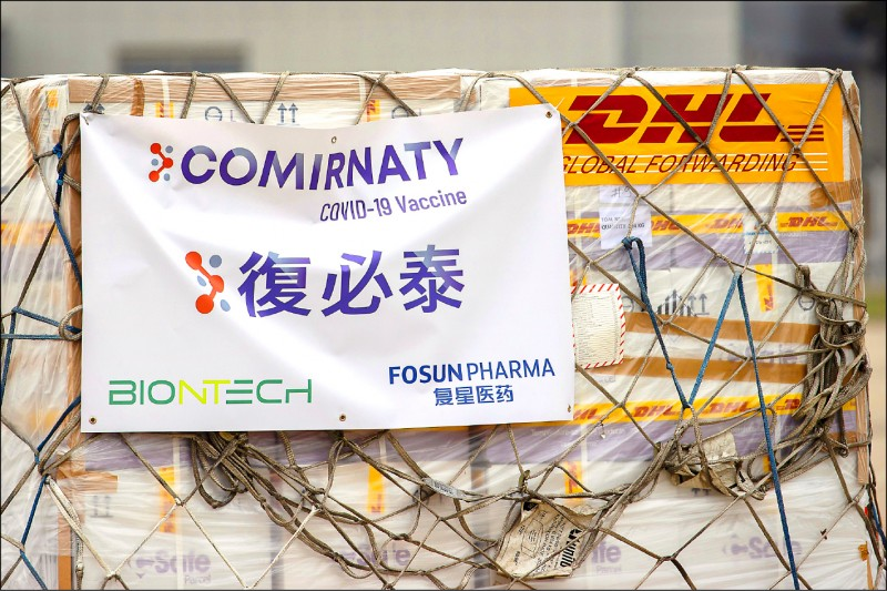 上海復星醫藥宣稱,台灣的代理權在復星,任何採購必須走復星。中央流行疫情指揮中心指揮官陳時中昨指,尊重他們的代理權,但「不要干擾到我們買疫苗」。(歐新社資料照)