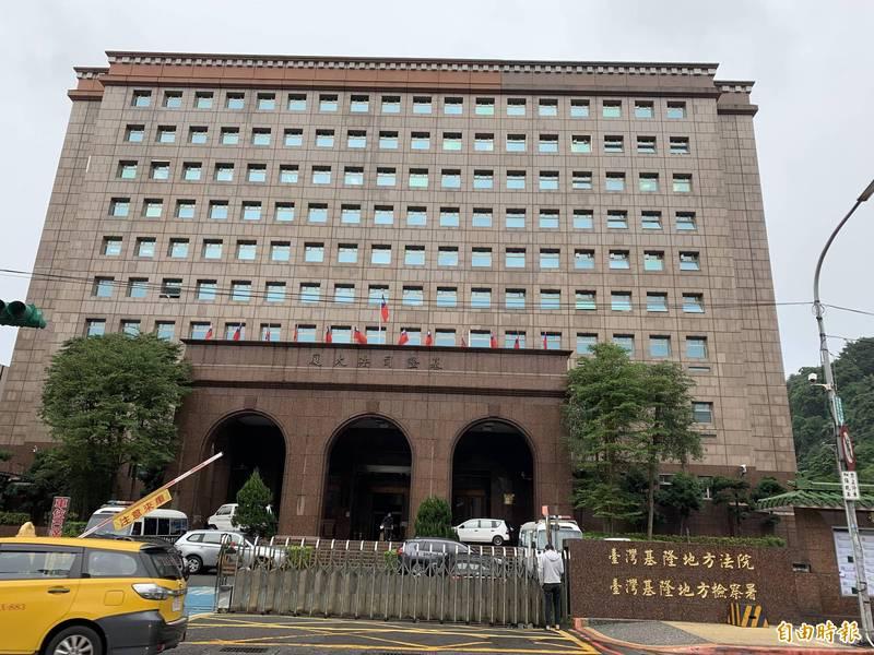 基隆地院近日審結,裁定李、周二人須賠償徐男20萬元。(記者吳昇儒攝)