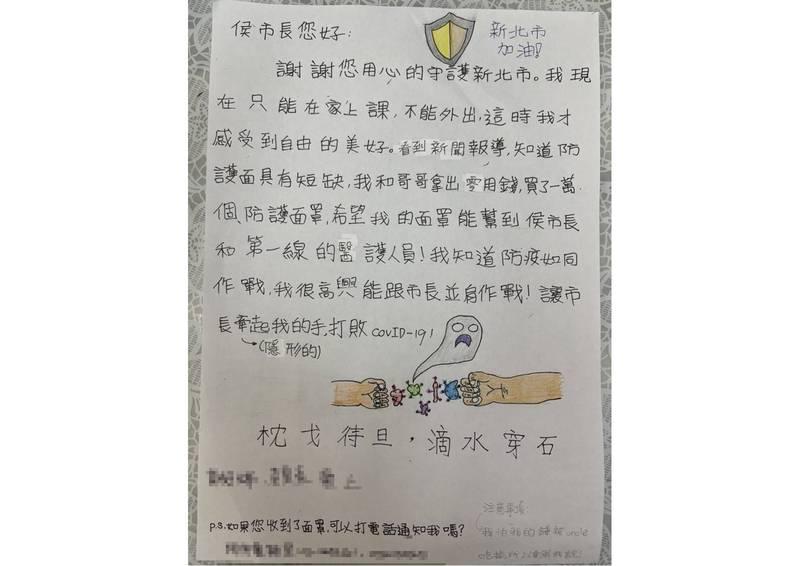 小兄妹寫下的信件並提醒侯友宜收到面罩也要打給他們。(圖由新北市新聞局提供)