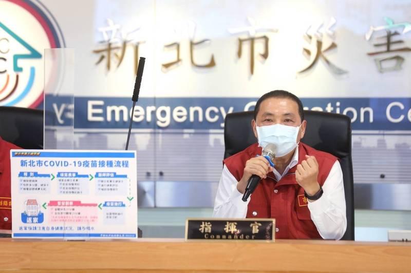 新北市長侯友宜今天召開防疫應變會議後線上記者會。(新北新聞局提供)