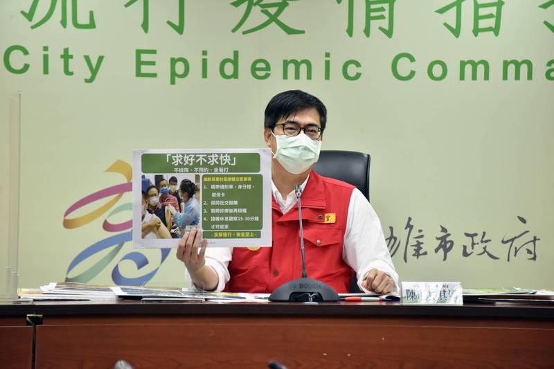 高雄市長陳其邁表示,宇美町式打法的重點是「求好但不求快」。(高市府提供)