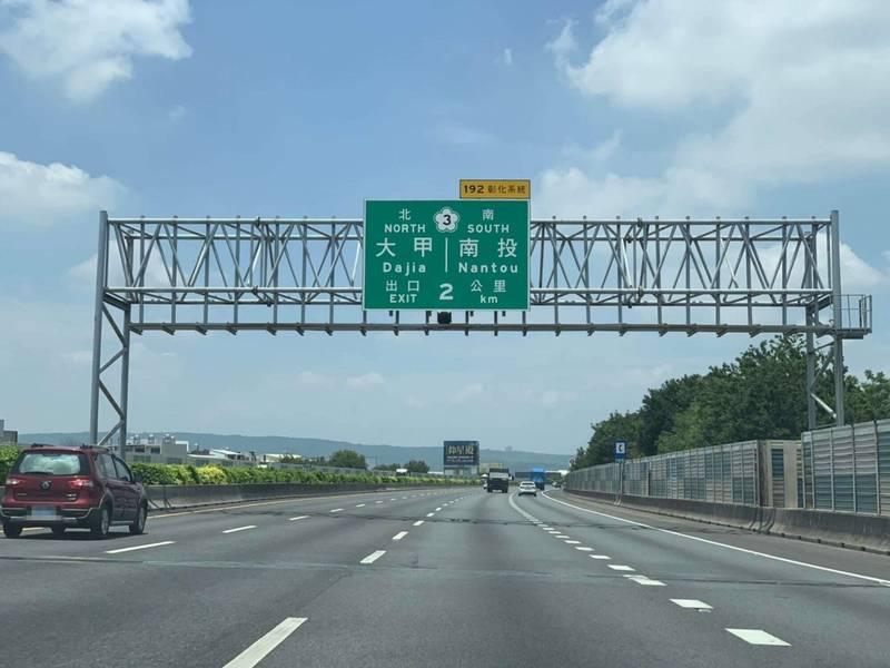 今天是端午節連假最後1天,國道1號中部北上路段空蕩蕩,行車時速破百,開車族說應是史上最順暢的端午連假。 (記者湯世名翻攝)