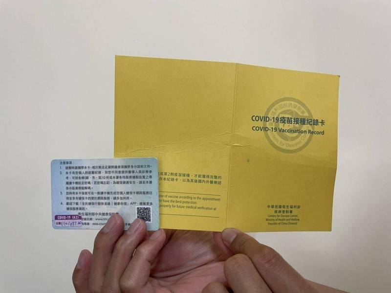 因受限黃卡(疫苗接種紀錄卡)及接種標貼還未全數運到金門,金門4場館施打疫苗預定16日啟動。(金門縣政府提供)