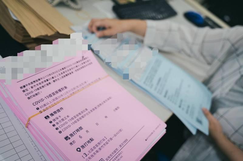 周玉蔻在臉書表示,在北市長輩慌亂不知所措的同時,位在新竹市的柯爸柯媽已收到接種通知單。圖為新竹市府接種通知單。(資料照)