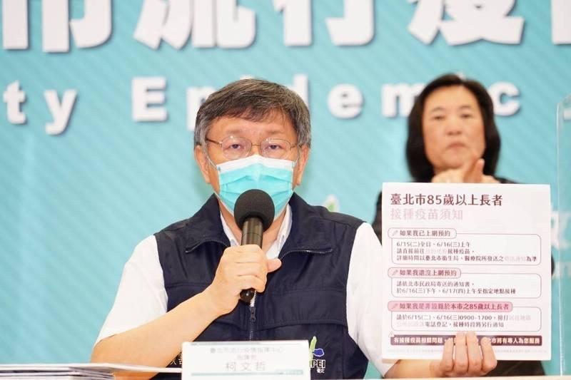 台北市長柯文哲說明85歲以上長者施打疫苗措施。(圖:北市府提供)