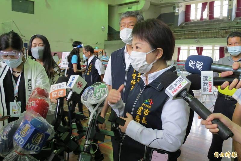 市長盧秀燕呼籲中央疫苗快來(記者蘇金鳳攝)