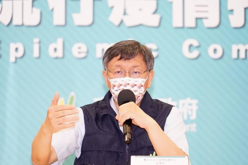 北市剩餘疫苗如何規劃並無準則,令許多診所無所適從;台北市長柯文哲今表示,「基於人與人的互信」,昨已簽下行政命令,給每個醫師「做最適當的使用。」(北市府提供)
