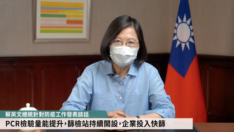 日本捐贈近124萬劑AZ武漢肺炎疫苗,今起在全台擴大接種,對象包含75歲以上長者等7大類族群。對於台灣進入施打階段,蔡英文總統在16:30將針對疫苗施打與防疫工作發表談話。(資料照)