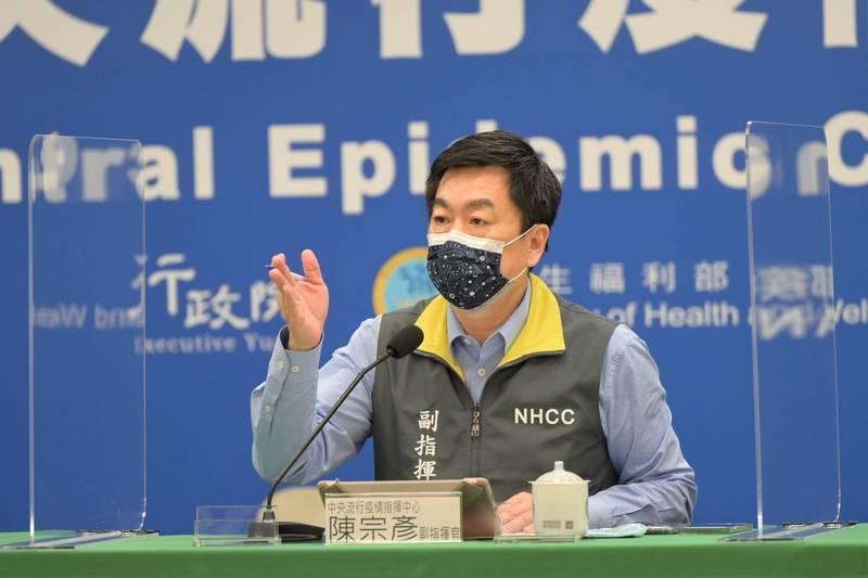 陳宗彥說,針對黃光芹的個案,已經有回覆當事人這案子不會開罰、沒有違反規定,但仍提醒民眾要注意若公開勸募,會友相關規範。(指揮中心提供)