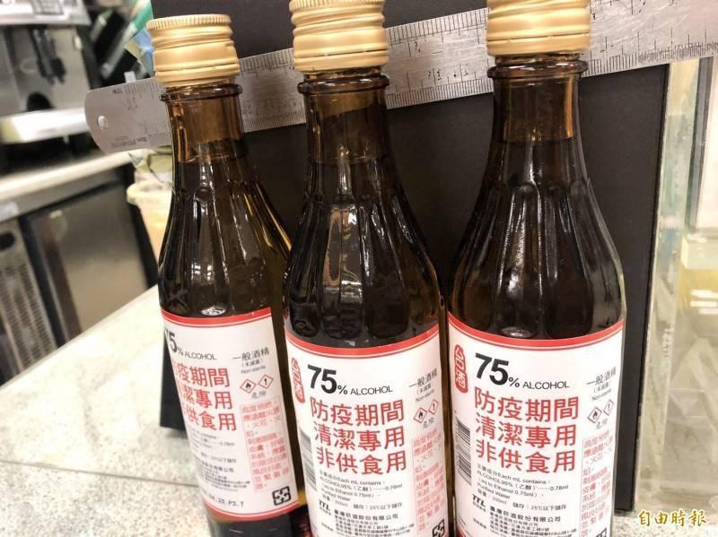 近日有民眾發現,日前購買的防疫用75%酒精瓶身上未標示保存期限,擔心是否影響防疫功效。(資料照)