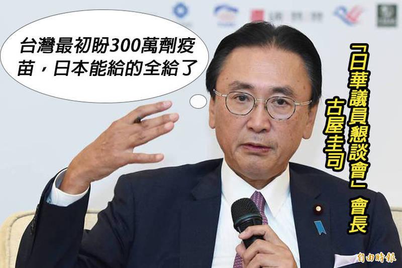 古屋說,原本是想提供100萬劑,台灣方面則提出希望能取得300萬劑,但日本在當時的時間點,能確實取得的數量只有約124萬劑。(資料照,本報合成)