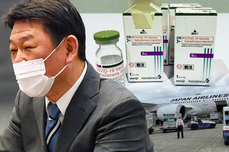 日本外相茂木敏充考慮對台灣和越南追加疫苗供應。(本報合成)