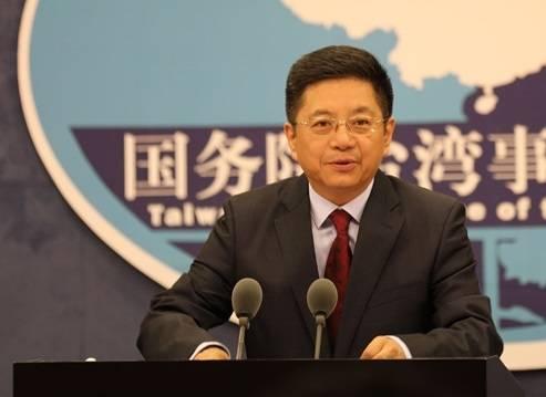 中國國台辦發言人馬曉光今日表示,台灣有關機構負責人對復星仍然無端指責、口出惡言,實際上就是一種變相阻礙。(翻攝直播)
