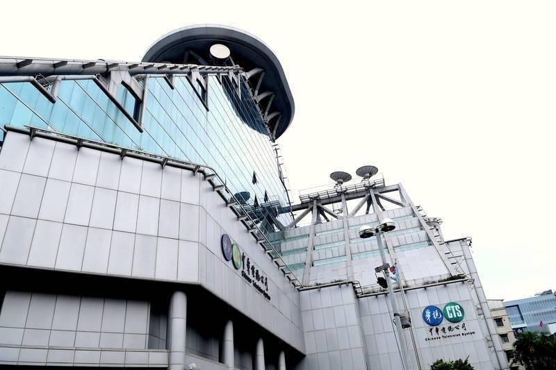 台數科等8系統業者提案以華視新聞資訊台遞補52頻道,今獲NCC審查通過。(華視提供)