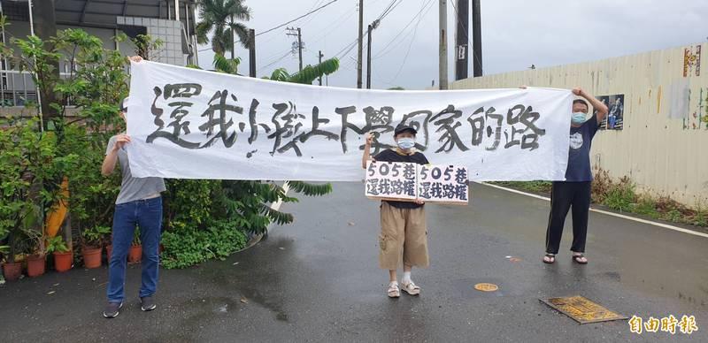 防疫期間蔣月惠拉白布條抗議,警方認為沒有違反防疫規定。(記者葉永騫攝)
