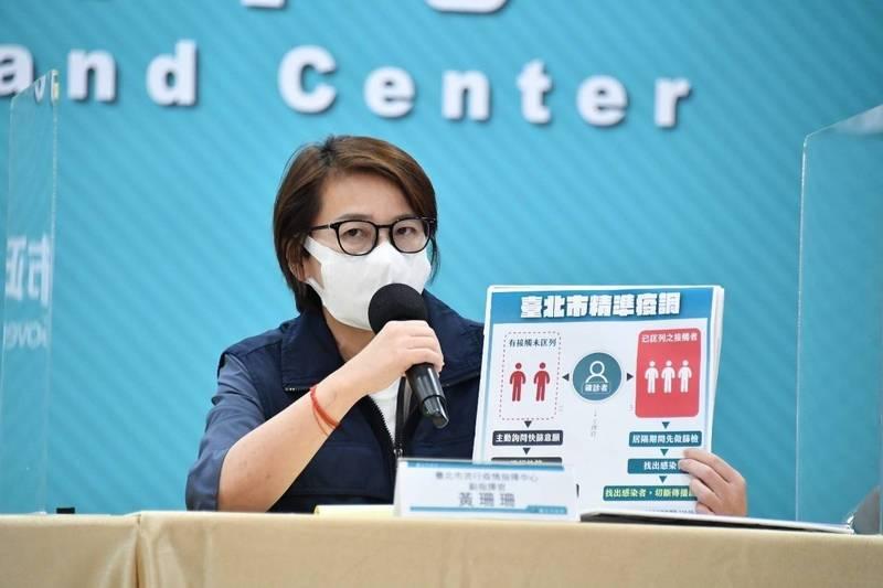 連署要求撤離剝皮寮快篩站,台北市副市長黃珊珊說,後續會做調整,相關計畫向市長報告後,會再對外公布。(台北市政府提供)