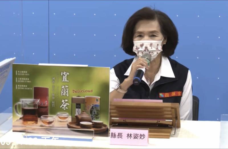 宜蘭縣長林姿妙在疫情記者會上幫助茶農行銷宜蘭茶。(記者蔡昀容翻攝)