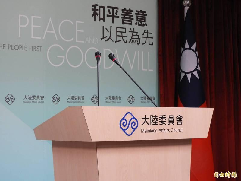陸委會今日表示,國台辦錯將不斷對台軍事侵擾、脅迫我接受其片面政治框架,自稱是在維護台海和平,不啻是誤判情勢、貽笑大方。(資料照)