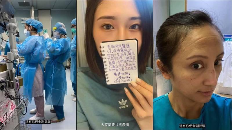 為向站在第一線的醫護與百工百業致敬,由許多台灣醫護工作者以及設計師、詞曲創作者等人推動的線上公益活動「醫呼百應」,與上千名網友透過遠距共創公益MV「Hope.Together」。(圖擷自醫傳媒 M-Media臉書)
