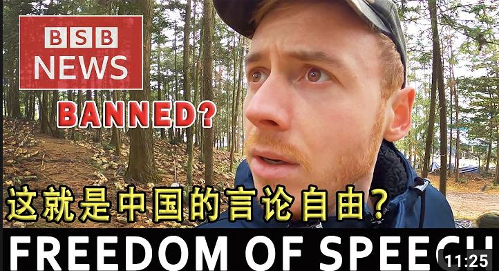 官媒伸手到英国校园!中国利诱网红发倾中言论