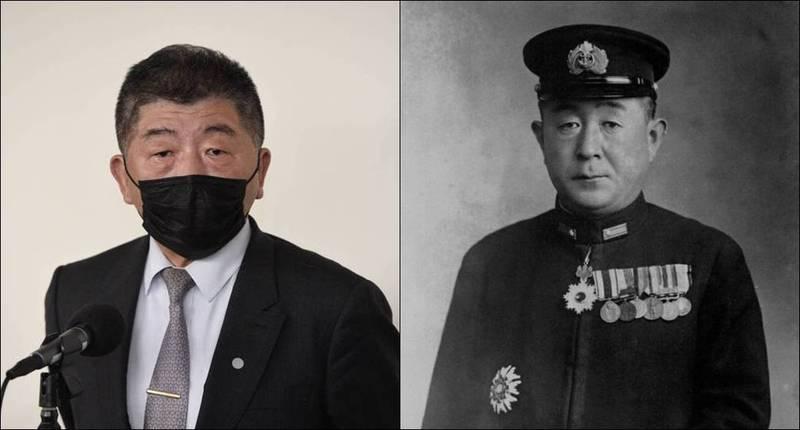 有民眾在長輩群組內看見1則網路假訊息,稱陳時中(左)本名「南雲忠一」,其實右方照片是日本帝國軍官山口多聞,與陳時中沒有關係。(左圖資料照,右圖取自維基百科)