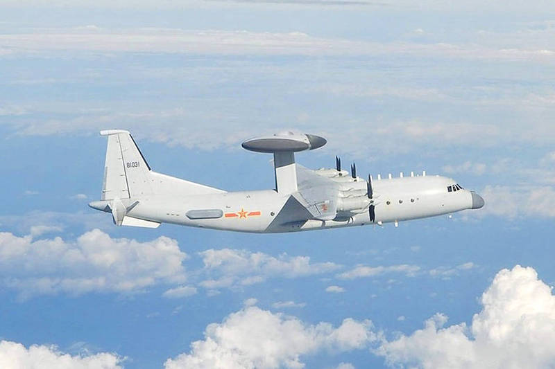 An undated handout provided by the Ministry of National Defense shows a Chinese KJ-500 airborne early warning and control aircraft flying in an undisclosed location. Photo: EPA-EFE