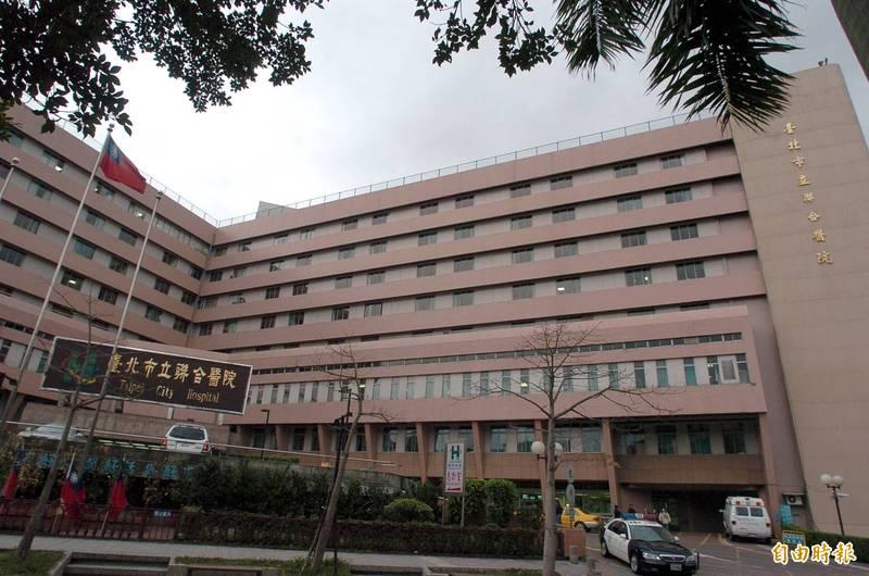 台北市立聯合醫院陽明院區。(資料照)