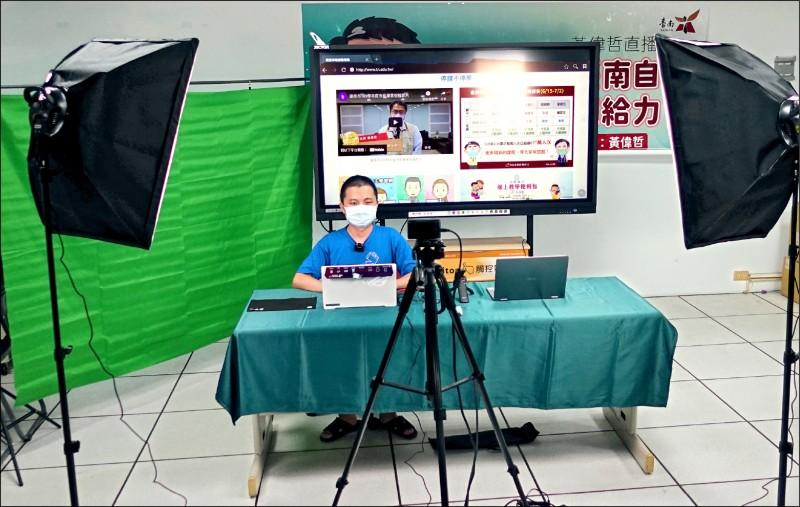 台南市將提升全市8所國中自造教育及科技中心的設備,打造成為「雲端直播科技中心」。(台南市教育局提供)