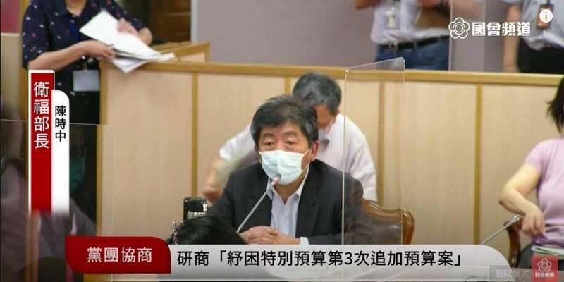 衛福部長陳時中今於立法院答詢時表示,目前疫苗已發下去約189萬劑,明天會到210萬劑,現在的施打人數已超過100萬人。(記者謝君臨翻攝)