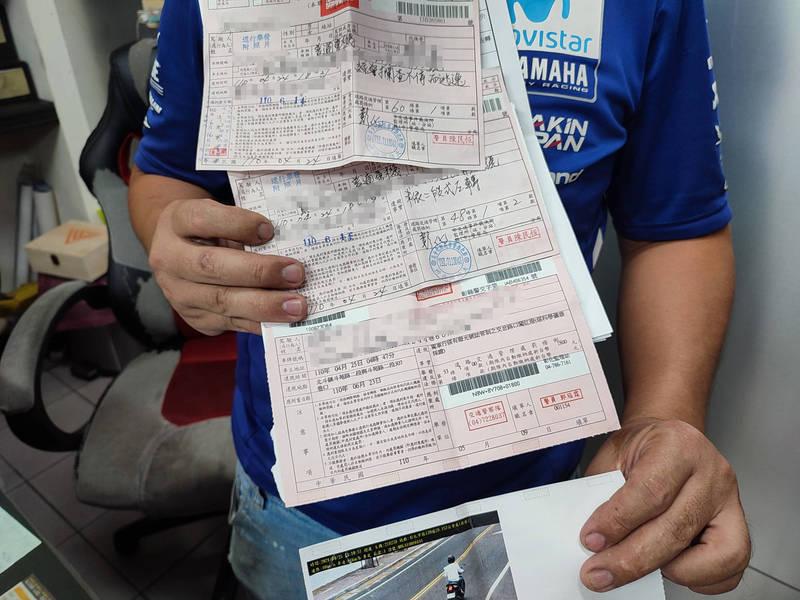 彰化員林機車行老闆好心借代步車給民眾,結果收到13800罰單,還害老婆駕照被吊扣半年。(民眾提供)