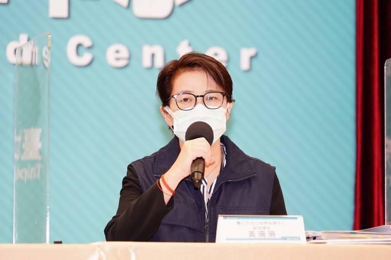 黃珊珊被問及綠委吳思瑤在臉書酸她,臉色一沉不悅反嗆,「這是問題嗎?」(台北市政府提供)