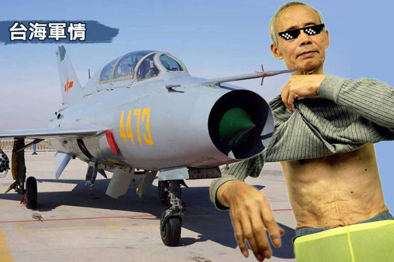 國防部公布本日侵擾我西南空域的阿公級殲7戰機同型機(見圖)。中國阿公示意圖,非新聞當事人。(國防部提供、法新社;本報合成)