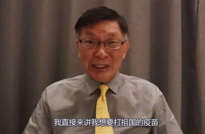 台大哲學系專任教授苑舉正(見圖)近日PO出一段影片宣布,他已經飛往中國上海「迫不急待打祖國疫苗」,更高呼「祖國疫苗好啊」,中國官煤《環球網》16日特地報導此事,疫苗統戰意味濃厚。(圖擷取自微博)