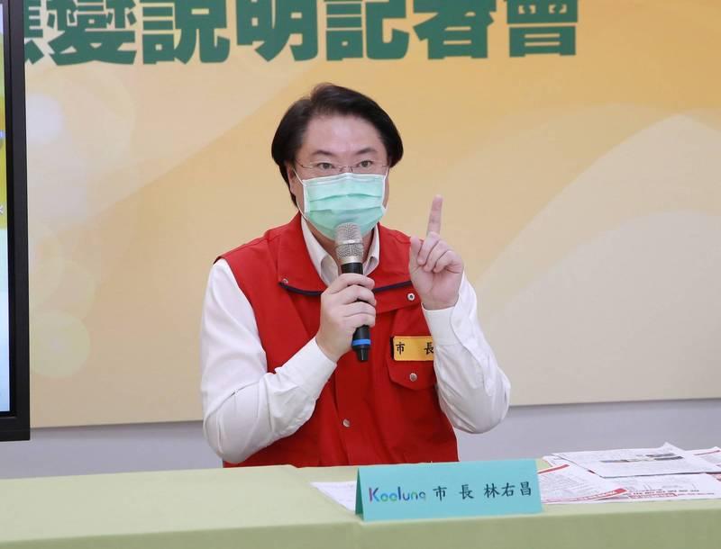 林右昌表示,真正防疫目標應該不在於是否「+0」,而是要全力阻斷病毒傳播鏈。(基隆市府提供)