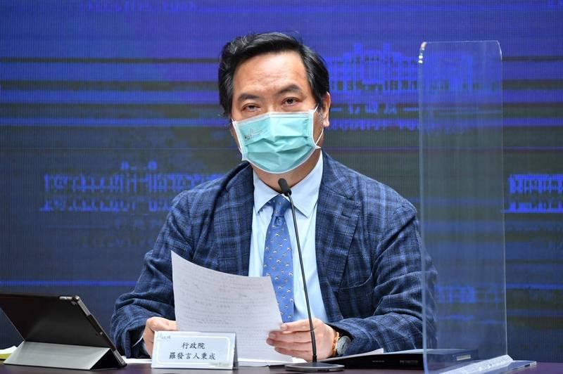 行政院發言人羅秉成表示,台積電是無條件要洽購疫苗捐給政府,並未聲明部分留給員工。(行政院提供)